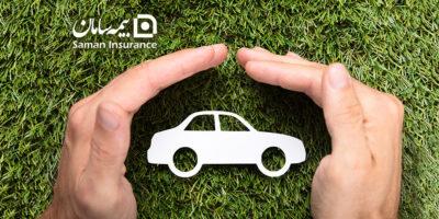تسهیلات بیمه سامان برای کاربران راننده اسنپ