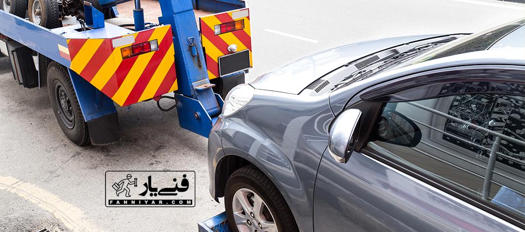 امداد خودروی فنی یار