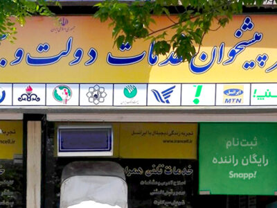 ثبت نام رانندگان اسنپ در دفاتر پیشخوان دولت