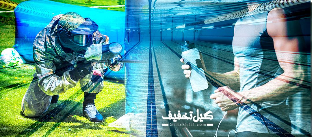 خدمات رفاهی گیل تخفیف استان گیلان