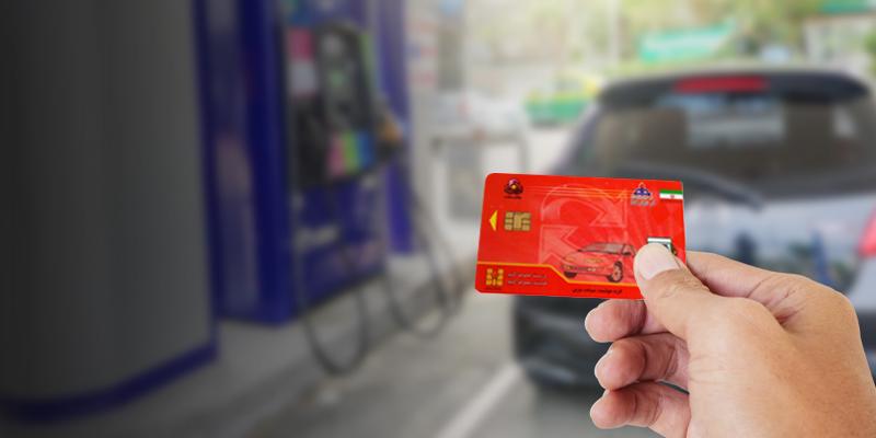 سهمیه بنزین کاربران راننده اسنپ