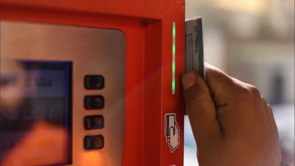 کشیدن کارت بانکی در جایگاه سوخت