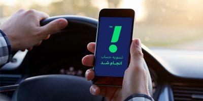 تسویه حساب روزانه با کاربر راننده اسنپ