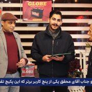 دور دوم سفرهای استانی اسنپ در البرز و کرج