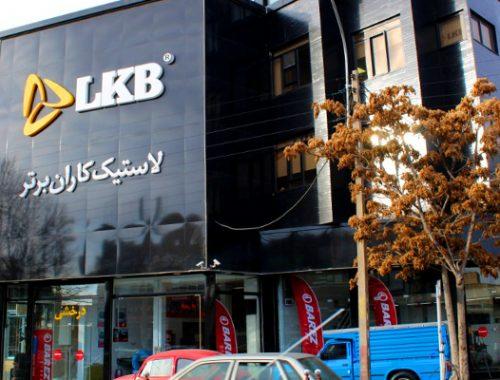 تخفیف لاستیک کاران برتر تبریز ویزه اسنپ